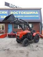 Уралец 2204, 2020