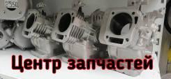 Блок двигателя Lifan 170F