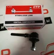Стойка стабилизатора CLN-1