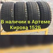 Bridgestone Blizzak Revo GZ, 255/45 R18