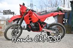 Honda CRM 250, 1989