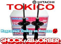 Оригинальные стойки Tokico пр. Япония Бесплатная установка, Toyota iq