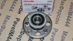 Ступица задняя GMB для Honda Civic EK EJ / Domani MB