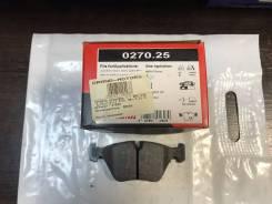 ! колодки дисковые п. BMW E39 2.0i-3.5i/2.5TDi/3.0D 95