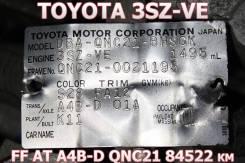 АКПП Toyota 3SZ-VE Контрактная   Установка, Гарантия