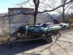 Продам лодку ПВХ в комплекте с двигателем и прицепом