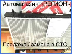 Радиатор системы охлаждения | Denso | Замена в СТО | Доставка по РФ