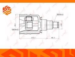 ШРУС внутренний Lynxauto CI7502 левый передний