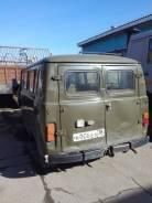 УАЗ, 2000