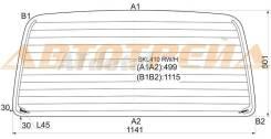 Стекло заднее с обогревом Daewoo Damas 91-04/Suzuki Carry VAN DC51/DD51T 91-98 XYG SKL410RWH