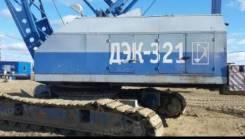 ДЭК-321, 2007