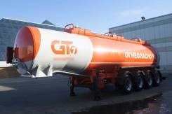 GT7 ППЦ-35, 2020