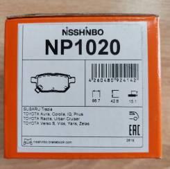 Колодки тормозные дисковые задние Nisshinbo PF-1519