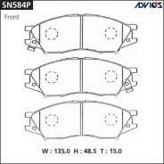 Колодки тормозные дисковые Advics SN584P Япония в Хабаровске