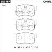 Колодки тормозные дисковые Advics SN598P Япония в Хабаровске