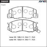 Колодки тормозные дисковые Advics SN849P Япония в Хабаровске