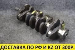 Коленвал Honda K24A/K24A3/K24A1/K24Z1/K24Z6/K24A4/K24A8