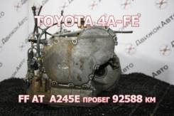 АКПП Toyota 4A-FE Контрактная | Установка, Гарантия