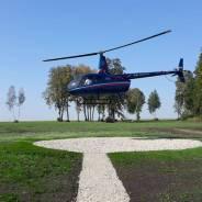 Продается вертолет Robinson R66