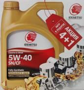 Масло моторное Idemitsu 5W-40 SN/CF Акция