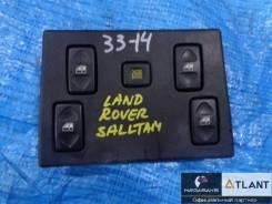 Блок упр. стеклоподьемниками LAND Rover Discovery