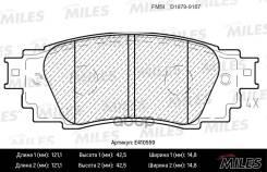 Колодки Тормозные Lexus Rx 15- Задние Miles арт. e410559