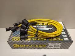 Провода высоковольтные Bautler ВАЗ 2101-2107