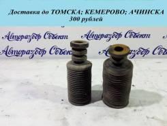 Пыльник амортизатора заднего Тoyota Carina E [48559-20040]