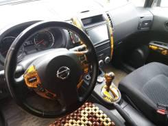 Накладки салона и зеркал, реснички, решетка радиатора Nissan