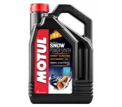 Масло моторное Motul SnowPower 2T 100% Synthetic 4литра для снегоходов