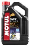 Масло моторное Motul Snow Power 4T 0W40 4литра для снегоходов