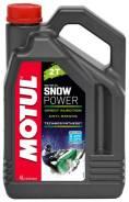 Масло моторное Motul Snow Power 2T 4литра для снегоходов