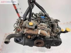 Двигатель Subaru Legacy 2 1996, 2 л, Бензин (EJ20738451)