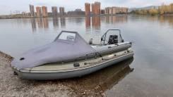 Надувная лодка Abakan 480 JET