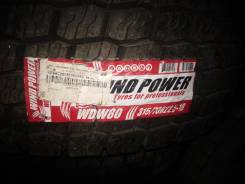 WindPower WDW80, 315/70 R22.5