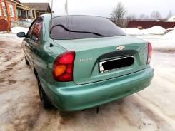 Chevrolet Lanos, 2005