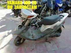 Yamaha JOG ZR по запчастям.