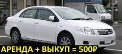 Авто под выкуп 500р в день, Деньги ПОД ПТС