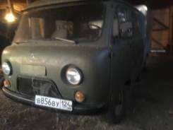 УАЗ-3909 Фермер, 1997