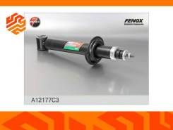 Амортизатор масляный Fenox A12177C3 задний