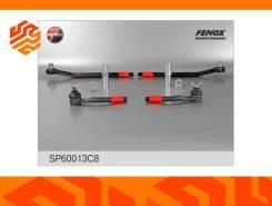 Трапеция рулевая Fenox SP60013C8