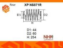 Пружина подвески NHK XPNS871R задняя (Япония)
