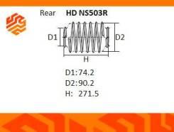 Усиленная пружина подвески NHK HDNS503R задняя (Япония)