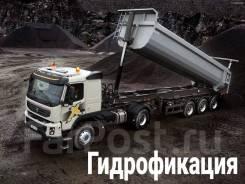 Установка гидравлического оборудования (Гидрофикация Тягачей)