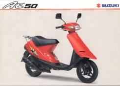 Продам Suzuki sepie