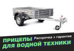 Прицеп для дачи и мототехники, МЗСА до 3,78 метров МЗСА, 817704.012