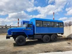 Урал 32551-0010-41, 2020