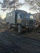 ГАЗ 66-15, 1992