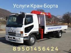 Эвакуатор Автовышка Кран-Борт 5т. Тайшет