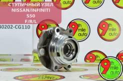 Ступичный узел Nissan/Infiniti S50 40202-CG110 F/R/L новый
